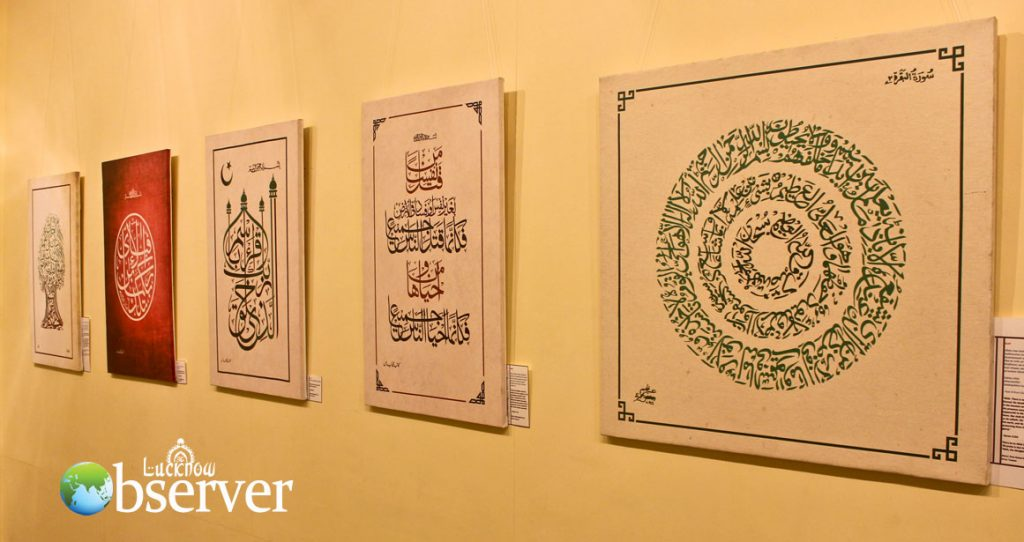 Calligraphy an art that needs attention u the lucknow observer