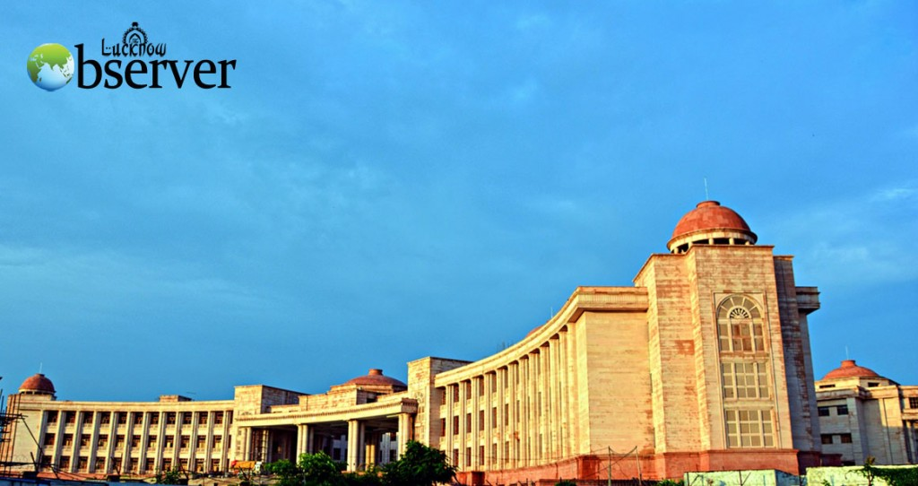 Allahabad High Court, Lucknow Bench (New Building)